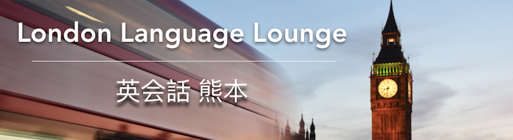 London Language Lounge